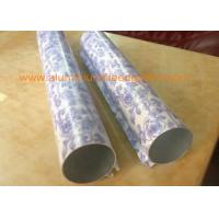 Buy cheap Powder Coating Round Aluminum Extrusion Profiles Marble Grain Color 8-15HW Hardness from wholesalers