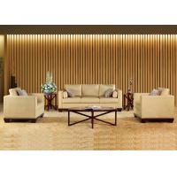 Buy cheap Hotel Public Area Fashionable Sofa in Beige Color Fabric with 2 seaters from wholesalers