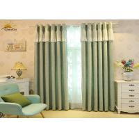 Buy cheap Heavy Weight Jacquard Window Curtains For Living Room 75% - 85% Shading from wholesalers