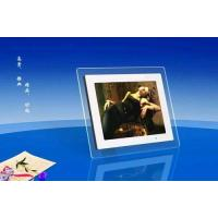 Buy cheap 15 Inch Digital Photo Frame product