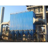 Buy cheap Industrial Dust Collection Equipment , Long Bag Dust Collection System from wholesalers