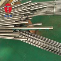 Buy cheap Hydraulic ASTM A312 80mm 50mm 28mm Stainless Steel Fin Tube from wholesalers
