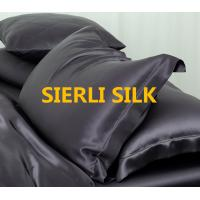 Buy cheap silk pillow case ,silk pillow cover, 100% mulberry silk pillow case , pure silk beauty pillow case , from wholesalers