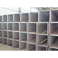 Buy cheap Seamless ERW Carbon Steel Square Aluminum Pipe , Hollow Steel Tube For Construction from wholesalers
