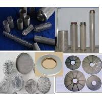 Buy cheap wire mesh filters from wholesalers