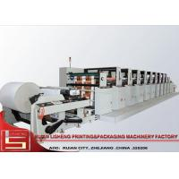 Buy cheap Automatic Rational Corrugating ink flexo printing Machine for paper bag from wholesalers