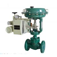 Buy cheap DN40 - DN500 Pneumatic Control Valve / Pneumatic Globe Valve Smooth Appearance from wholesalers