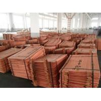 Buy cheap Copper Cathodes 99.99% Factory Price!!! from wholesalers