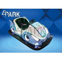 Buy cheap UFO Shape Kids Bumper Car With 4 Pcs Battery / Remote Operated Amusement Park Rides from wholesalers