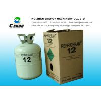 Buy cheap Commercial Air Conditioning CFC Refrigerants Popular Freon Gas from wholesalers