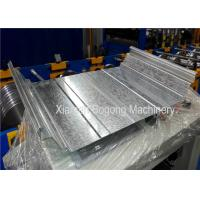 Buy cheap Screwless / Klip / Clip Lock Roofing Sheet Roll Forming Machine from wholesalers