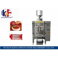 Buy cheap KEFAI 1kg tomato paste packing machine,automatic tomato sauce filling machine,ketchup packing machine from wholesalers