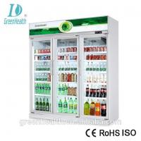 Buy cheap 1220L Capacity -18~22℃ Upright Glass Door Freezer / Seafood Display Cooler from wholesalers