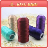 Buy cheap Mercerized Machine commercial embroidery thread various color from wholesalers