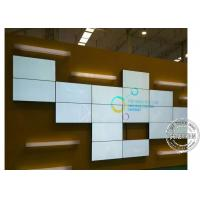 Buy cheap Irregular Shape Digital Signage Video Wall Frameless Lcd Monitor  55 65'' Ultra Narrow Bezel from wholesalers