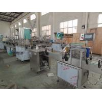 Buy cheap Condiment Full Automatic Shrink Sleeve Labeling Machine Electric  20000bph from wholesalers