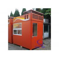 Buy cheap Movable Sentry Box , Outdoor Guard Security Cabin sandwich panel door from wholesalers