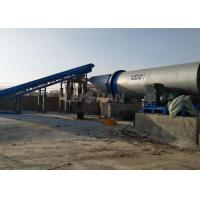 Buy cheap Recycled OCC Paper Mill Pulper Machine Drum Type 70 - 1400t / D Capacity from wholesalers