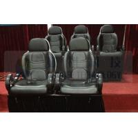 Buy cheap Motion theater chair , separated moving seat , safety protection product
