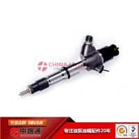 Buy cheap new bosch injectors cummins-new fuel injectors for sale from wholesalers