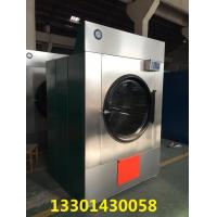 Buy cheap Jeans drying machine 100kg from wholesalers
