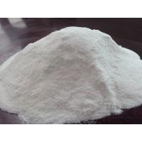 Buy cheap Precipitated Silica Matting Agents Coatings For Water Based Paint from wholesalers