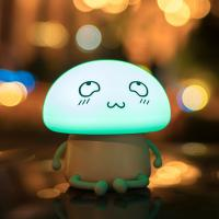 Buy cheap Wholesale good quality ANQUEUE NEW Q doll led night light, motion sensor led night light for baby from wholesalers