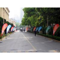 Buy cheap Advertising Flying Custom Flags Banners teardrop feather shape flag from wholesalers