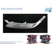 Buy cheap Auto Transparent Light Guide Car Parts Mold , Injection Molded Plastic Parts from wholesalers