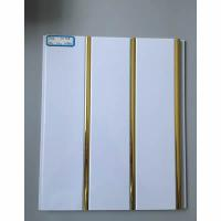 Buy cheap Waterproof PVC Ceiling Panels from wholesalers