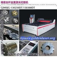Buy cheap Copper Sheet Laser Cutting Machine With 500W 650W from wholesalers