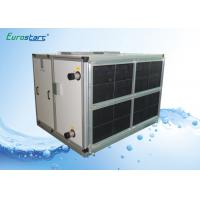 Buy cheap Floor Standing Industrial Air Handling Units Combined Type Galvanized Steel Sheet from wholesalers