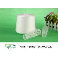Buy cheap Dyeable 100 Polyester Yarn Core Spun Yarn For Sewing / Knitting product