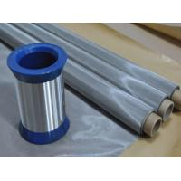 Buy cheap Anti - Acid Stainless Steel Mesh Cloth Stable Performance Environmental Friendly from wholesalers