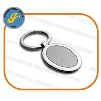 Buy cheap Oval Blank Metal Keychain for Your Logo from wholesalers