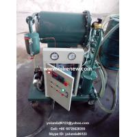 Buy cheap Small Portable Vacuum Dielectric Transformer Oil Reconditioning System ZY-10(600LPH) from wholesalers