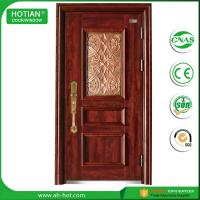 Buy cheap Cheap Price Modern Entry Door Designs Steel Door Sunscreen Painting Exterior Door with 1cm Carved Pattern Aluminum Panel from wholesalers