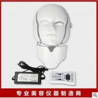Buy cheap 2017 new version of seven color photodynamic mask, mask whitening, tender skin, compact speckle, color light instrument, from wholesalers