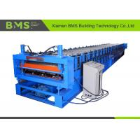 Buy cheap Acotec Wall Panel Making Metal Forming Equipment , Metal Rolling Equipment from wholesalers