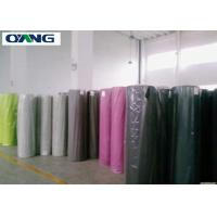 Buy cheap Excellent Property Spunbond Nonwoven Fabric Soft Non Woven Fabric Used For Medical Purposes from wholesalers
