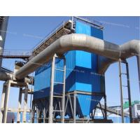 Buy cheap Industrial Dust Extraction System With High Sealing Performance from wholesalers