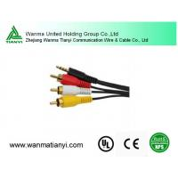 Buy cheap 1.5m 3 RCA Cable to 3 RCA Cable Male to Male AV Cable for HDTV product