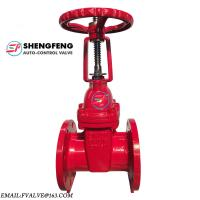 Buy cheap Ductile Iron Water Pipe rising stem DN80 PN16 WATER ductile iron gate valve from wholesalers