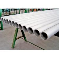 Buy cheap ASTM A312 316L ERW pipe from wholesalers