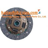 Buy cheap 319003360 - Clutch Disc product