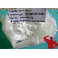 Buy cheap Effective Anti Estrogen Steroids Toremifene Citrate For Cancer Treatment CAS 89778-27-8 from wholesalers