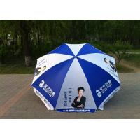 Buy cheap Blue And White Big Outdoor Umbrella Logo Printed Hd Design For Beach And Garden from wholesalers