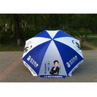 Blue And White Big Outdoor Umbrella Logo Printed Hd Design For Beach And Garden