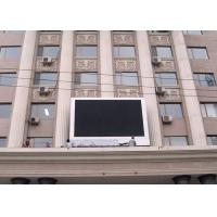 Buy cheap IP65 P20 SMD3535 outdoor advertising Led Display waterproof and dustproof for fixed installation from wholesalers