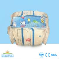 Buy cheap Huggies high quality diaper for baby with disposable diapers from wholesalers